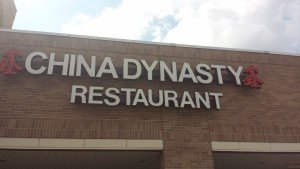 China Dynasty Austin Texas